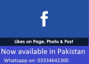 Buy Facebook likes in Pakistan