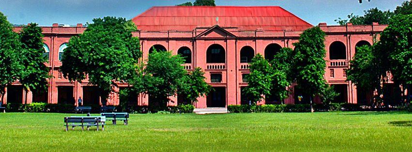 University of Veterinary and Animal Sciences