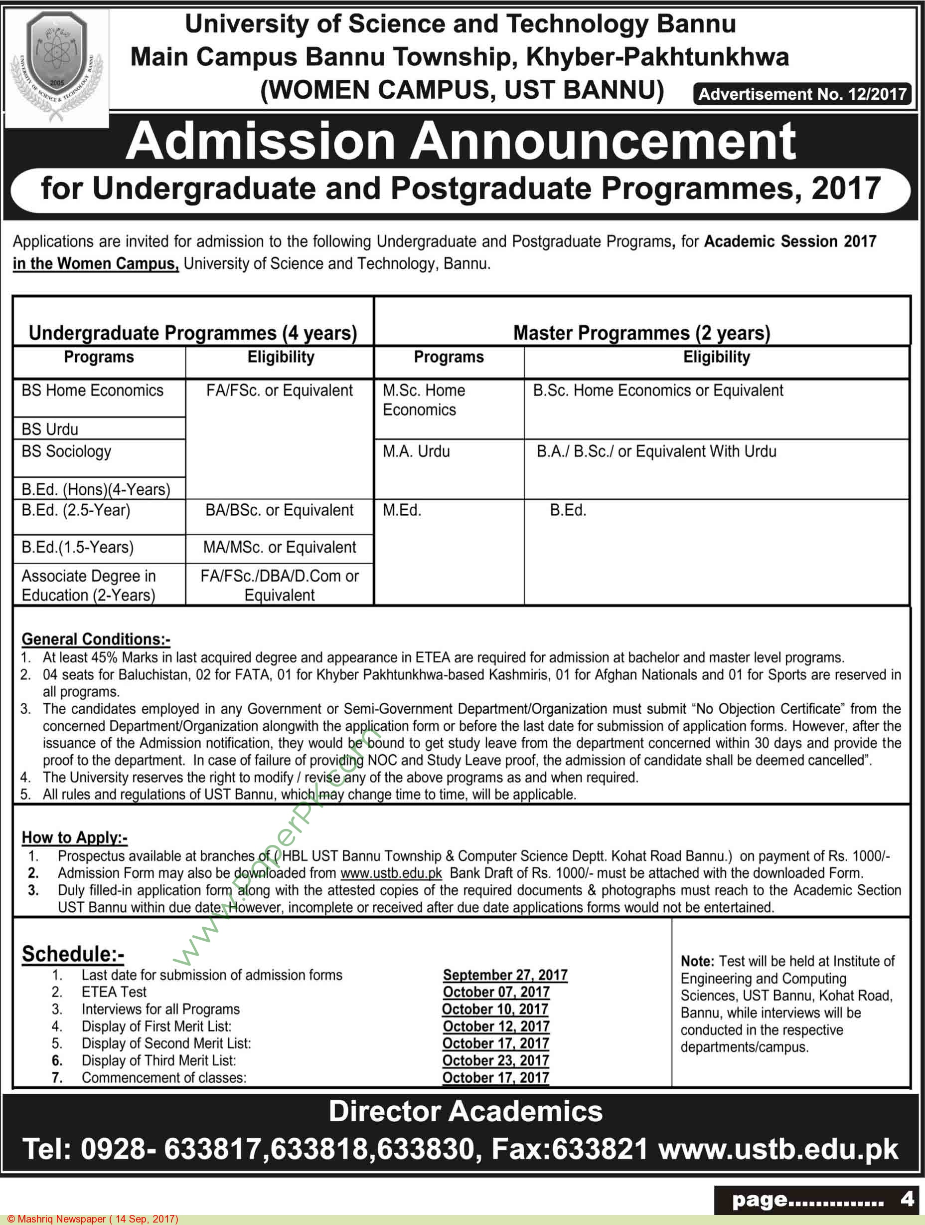 university of science and technology bannu admission 2