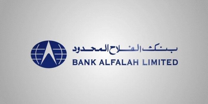 Bank Alfalah Limited- Top ten Banks in Pakistan