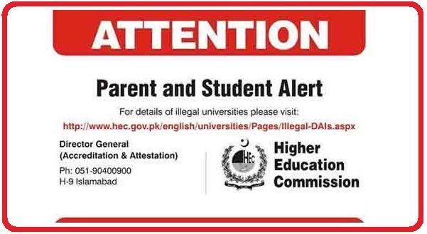 al khair university hec ban english
