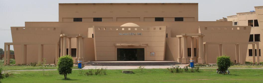University of Gujrat